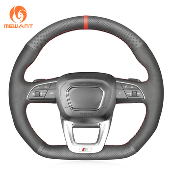 MEWANT Black Suede Genuine Leather Car Steering Wheel Cover for Audi Q3 2018-2019 Q5 SQ5 2017-2019 Q7 SQ7 2015-2019 Q8 SQ8 2018