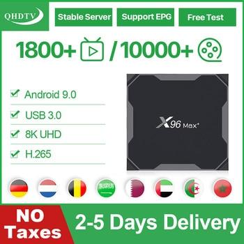 QHDTV Arabic IPTV X96 Max Plus 4GB 64GB Android 9.0 Box IPTV Germany Netherlands Belgium IP TV No APP Included qhdtv ip tv arabic netherlands france iptv box hk1 mini android 9 0 4g 128g bt dual band wifi iptv france arabic belgium qhdtv