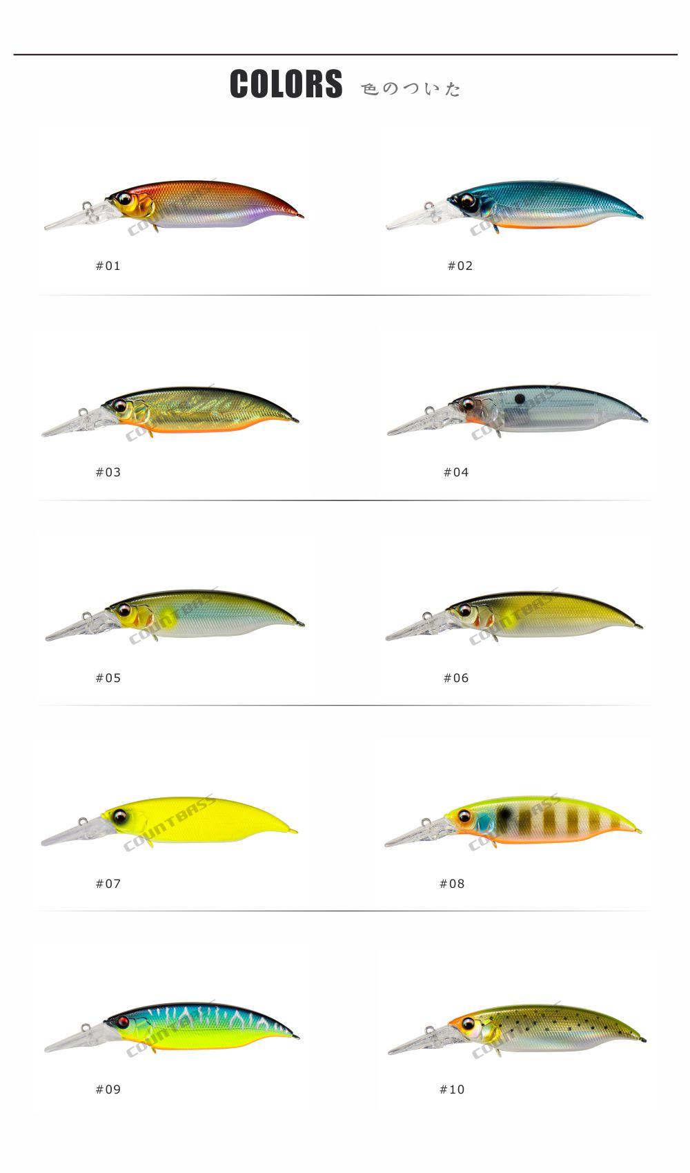 AC161-colors