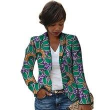 Африканские модные женские блейзеры с воротником шалью дизайнерские