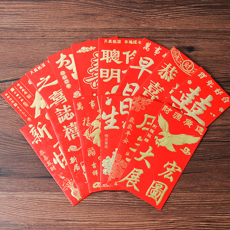 Wedding Supplies Red Packet Creative New Year Bronze Hard Paper Red Packet Money Packet Spring Festival Bronze Red Packet Bag