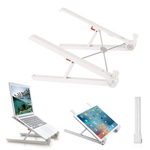 Portable Adjustable Laptop Desktop Stand for 11 to 15.6 inches for MacBook iPad