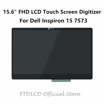 "FTDLCD For Dell Inspiron 15 7570 7573 15.6"" 2-in-1 FHD LCD Touch Screen Digitizer Replacement Assembly LP156WF9-SPC1"