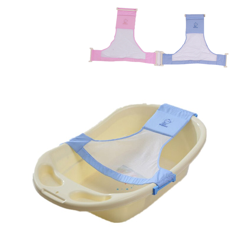 Hot Small T-Shape Adjustable Baby Care Bath Net Baby Bath Seat Net Rack Support Baby Shower Safety Seat Bathroom Accessories