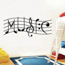 Виниловая настенная наклейка «скрипичный ключ» музыкальная креативная