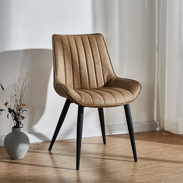 Modern Minimalist Backrest Dining Chair 1
