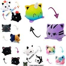 Новинка, двухсторонняя флип-кошка, гэто, мягкий подарок для детей, плюшевые животные, двухсторонняя флип-кукла, милые игрушки для детей, дево...