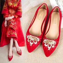 Элегантные темпераментные красные свадебные туфли новинка весны