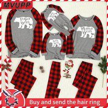 papa mama baby bear family look matching outfits christmas pajamas plaid kids cl