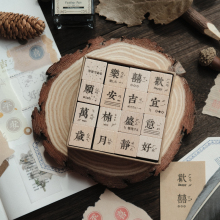 Yoofun Vintage Butterfly Planet Moon Landscape Chinese Lucy Characters Wooden Rubber Stamp Set Scrapbooking Deco Bullet Jounalin