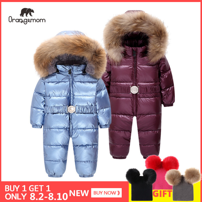 Children S suit boy Orangemom Jacket Women winter jacket for infants and toddlers from 1 to