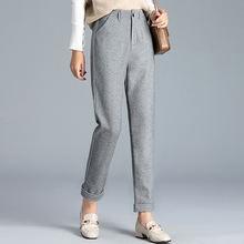 Осенне зимние брюки #2047 женские шерстяные с завышенной талией