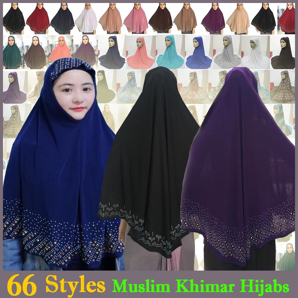 Muslim Woman Khimar Jersey Instant Hijab Caps Headscarf Glitter Foulard Bonnet Overhead Long Head Scarf Hijaab Islamic Clothing