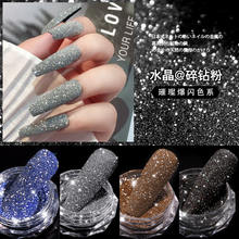 Блестящий бриллиантовый Порошок для ногтей блестки пигмент сияющая