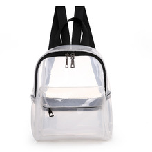 New Summer Tide Pvc Waterproof Transparent Shoulder Bag Large Capacity Simple Jelly Backpack Female