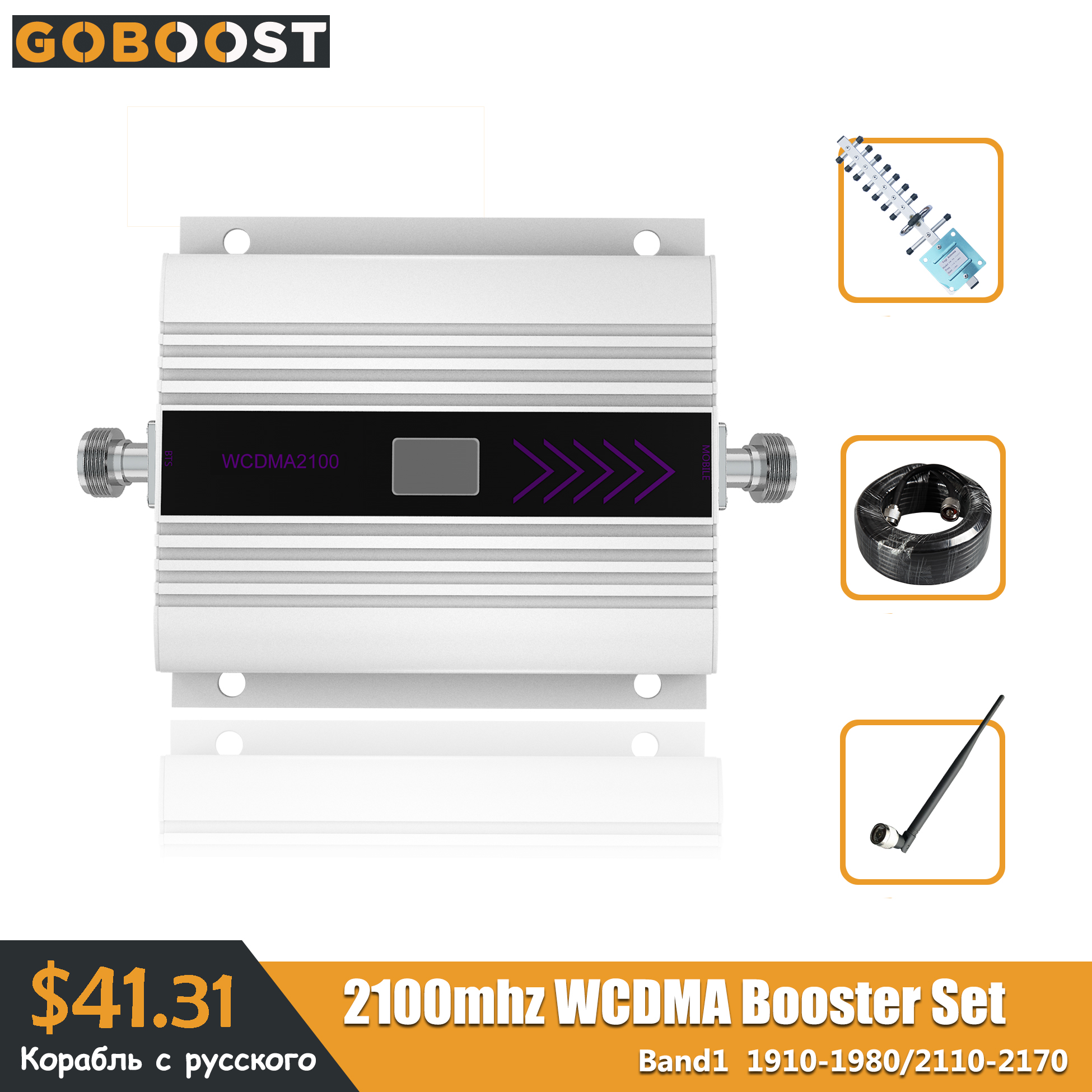 WCDMA 3G Mini Size Mobile Phone Signal Cellular Booster Repeater Amplifier 2100mhz Band1 UMTS HSPA Yagi Whip Antenna LCD Display