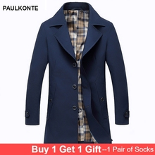 Spring And Autumn New MenS Long Windbreaker Quality Business Casual British Fashion Simple Coat