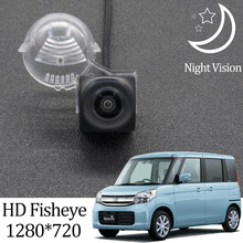 Owtosin hd 1280*720 fisheye câmera de visão traseira para suzuki spacia mk32s/mk42s 2013 2014 2015 2016 2017 2018 acessórios estacionamento do carro