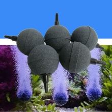 2 см/3 см/4 см/5 см аквариум Воздушный камень кислородный аэратор увеличивающий воздушный пузырьковый насос для пруда гидропонная поставка кислорода отличная