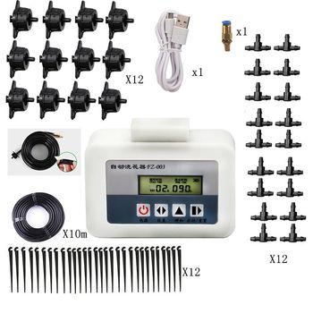 Solar Intelligente Automatische Bewässerung Timer Bewässerung Gerät Bewässerung Bewässerung Timer Set USB Lade Garten Liefert Dropship