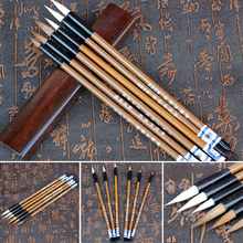 6PCS/Set Traditional Chinese Writing Brushes White Clouds Bamboo Wolf's Hair Writing Brush for Calligraphy Painting Practice цена 2017