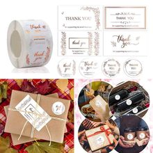 50Pcs/set Thank You for Supporting My Small Business Card Thanks Greeting Cards and 500Pcs Thank You Stickers Seal Label Gift