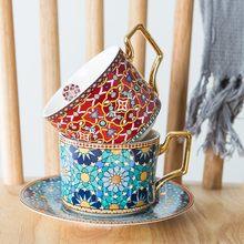 Juego de tazas de café y platillo de lujo de estilo marroquí, con mango dorado, para café especial, capuchino, té de cerámica, 250ml