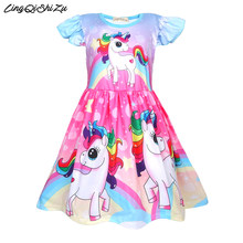 Baby Girls Clothes Unicorn Dress Halloween Birthday Party Vestidos Flying Sleeve Dresses Christmas Costume For Girls 6700(China)