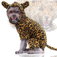 Одежда для собак; Теплая осенне зимняя хлопковая Удобная Пижама