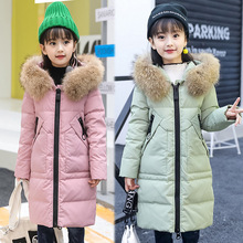 Fashion New Winter Long Child Down Coat Fur Collar Baby Girl Jacket Warm Kids Outfits Windproof Children Outerwear For 110-160cm jkp2018 new winter children s fur jacket baby girl and boy big raccoon fur collar cotton outerwear fashion thick baby coat ct 22