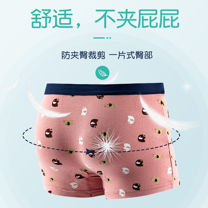 Boys Short Panties 4pcs Per Pack Baby Cotton Underwear Teen Kids Underpant KF331 2