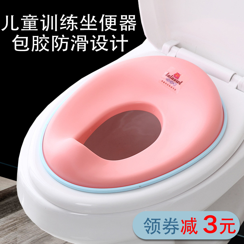 Chamber Pot Pedestal Pan Children Circle BOY'S Women's Infant Urinal Children Pad Baby Toilet Seat Training Children Cover Seat
