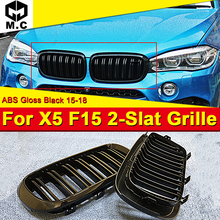 1 Pair X5 F15 Grille GrIlls  ABS Black For BMW X Series M-Style 2-Slats Front Kidney Grill UV vehicle xDrive50i xDrive30d 15-18