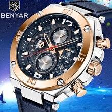 2019 BENYAR Brand Men Quartz Watch Luxury Military Sport Chr