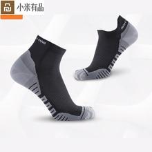 Youpin Hanjiang Quick drying light sports socks series Breathable mens and womens Boat socks Short socks 3 pcs/ set