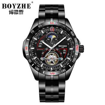 Men's Watch Sports Watches Automatic Mechanical Watch for Men Quality Waterproof Dress Luxury Watch Men with Automatic Winding