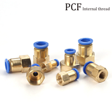 PCF Air Pipe Fitting 4 6 8 10 12mm Hose Tube 1/8
