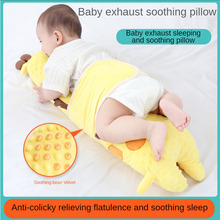 Baby Comfort Exhaust Sleeping Soothing Pillow Children Bedroom Bedding Decoration Baby Sleeping Supplies Plush Toys