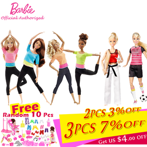 Image 1 - Барби авторизоваться бренд 7 Стильная обувь игрушки модные Куклы Йога Модель Игрушки для маленьких девочек подарок на день рождения Barbie Girl Boneca модель DHL81
