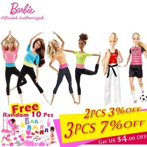 Image 1 - Barbie autoriser marque 7 Style mode poupées Yoga modèle jouet pour petite fille cadeau danniversaire Barbie fille Boneca modèle DHL81