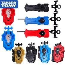 26 Styles Metal Beyblade Bayblade Burst Launcher Toys Arena Bursting Gyroscope E