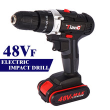 48VF Mini Electric Drill Impact Drill Cordless Drill Wrench Electric Screwdriver Set with LED 2 Speed+Battery For Home
