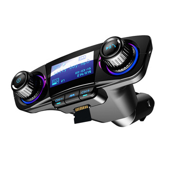 Kongyide BT Car Mp3 Player Usb 2020 New Arrival Hands Free Radio Adapter Kit USB Charger Mp3 Fm Transmitter For Car image