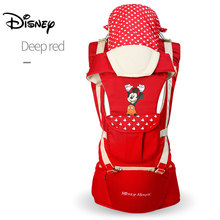 Disney Baby Carrier Multifunction Breathable Infant Carrier Backpack Comfortable Sling Backpack Pouch Wrap Newborn 0-36 M New