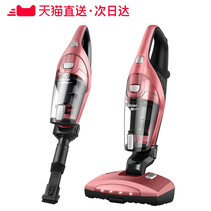 Haier Acaricide Removal Device Hand-held Vacuum Cleaner Ultraviolet Acaricide Removal Device On Home Bed