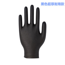 Gants Latex Einweghandschuhe Disposable Gloves Latex Plastic Gloves Nitrile Handschoenen Latex Guanti Lattice Cleaning Gloves close fitting latex leggings men s latex tight panties two constracting color latex trousers