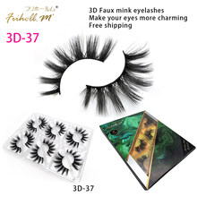 Friholl.m 3d synthetic fiber silk eyelash 6 Pairs wholesale Hot selling strip 3d faux mink eyelashes with custom box(China)