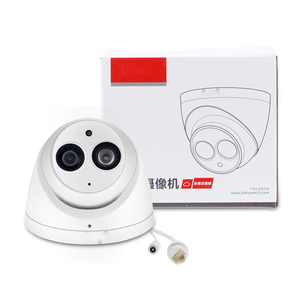 Image 5 - Dahua IPC HDW4433C A IPC HDW4631C A 4MP 6MP réseau IP caméra CCTV POE CCTV sécurité intégré micro 30M IR WDR H.265 Onvif