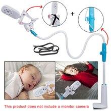 Multifunctionele  Baby Universele Monitoring Camera Houder Flexible Baby Camera