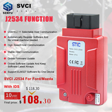 SVCI J2534 For Ford Mazda Car Diagnostic Auto Tool IDS J2534 Forscan For Ford OBD 2 OBD2 Scanner Programming PK full VCMII VCM2